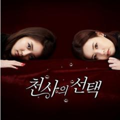 An Angel's Choice  OST Part.2