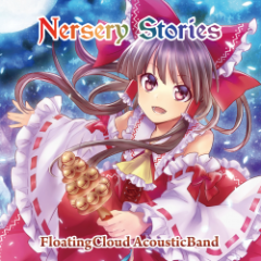 Nersery Stories - Floating Cloud