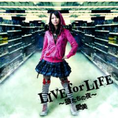 LIVE for LIFE ~Ookamitachi no Yoru~ - Aimi Terakawa