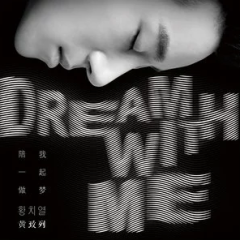 Dream With Me (Single)