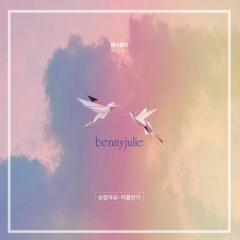 Bennyjulie The 2nd - Bennyjulie