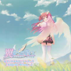Angelic Being… Tsubasa o Kudasai Original Soundtrack