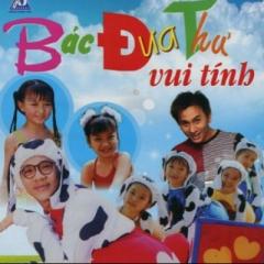 Bác Đưa Thư Vui Tính - Various Artists