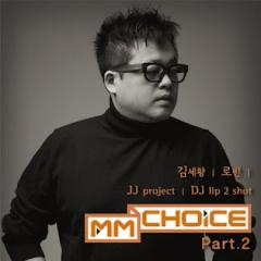 MBC뮤직 'MM Choice' Part.2