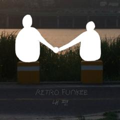 My Side - Retro Funkee