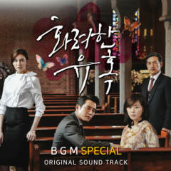 Glamorous Temptation BGM Special OST