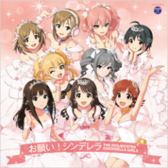 THE iDOLM@STER CINDERELLA MASTER Onegai! Cinderella - THE iDOLM@STER