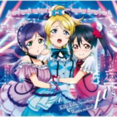 KiRa-KiRa Sensation! - Love Live!