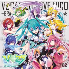 V love 25 ~Brave Heart~