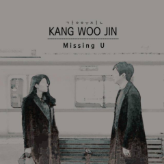 Missing You (Mini Album)
