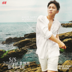 Yoo Se Yoon 8th Story