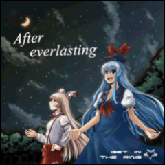 After Everlasting  - GET IN THE RING