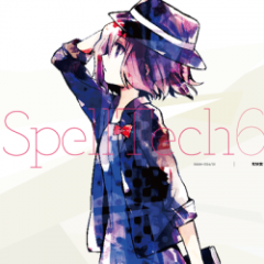 SpellTech6 CD2