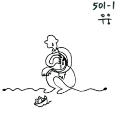501-1