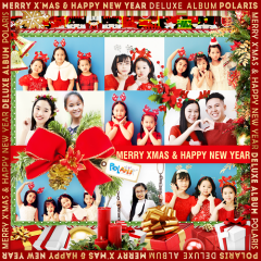 Merry X'mas & Happy New Year - Various Artists