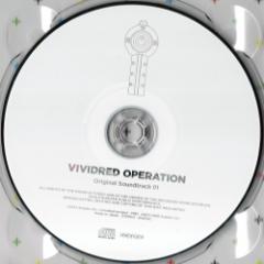 VIVIDRED OPERATION Original Soundtrack 01