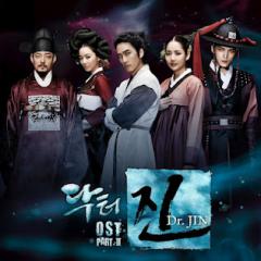 Dr. Jin OST Part.2