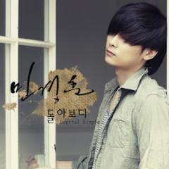 Look Ahead - Min Kyung Hoon