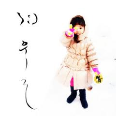 Gyeour (겨울)
