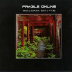 FRAGILE ONLINE BEST ALBUM Vol.1 Touhou Series Collection