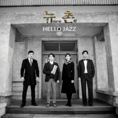 Nyuchon New: 村 - HELLO JAZZ