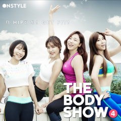 THE BODY SHOW Gymnastics (Single)