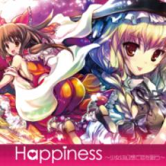 Happiness ~Shoujo wa Gensou de Koi wo Utau~ (CD1) - Frontier Records