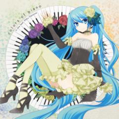 colors of piano - U-ske