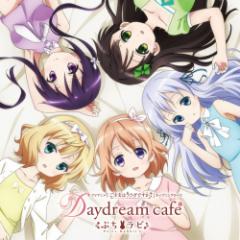 Daydream café - Petit Rabbit's