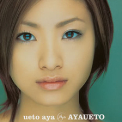 Ayaueto