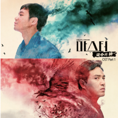 Master - God Of Noodles OST Part.1 - Yoon Sung Hyun