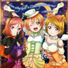 Love Wing Bell - Love Live!