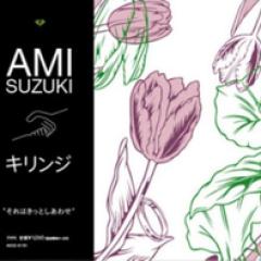 Ami Suzuki joins Kirinji Sore mo Kitto Shiawase
