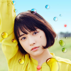 Daisuki - Sakurako Ohara