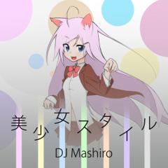 美少女スタイル (Bishoujo Style)  - Prismatic Music