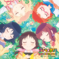 Stella no Mahou Original Soundtrack CD2
