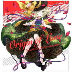 Origin of Love - Hatsunetsumiko's