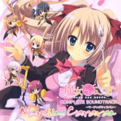 Majo Koi Nikki Complete Soundtrack ~Marching Caravan~ CD1