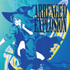 Arrenged Explosion - Jerico's Law
