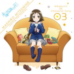 Mikakunin de Character Song 03