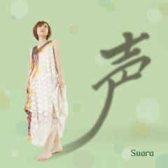 Koe Special Shunkashuutou - Suara
