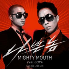 Bad Guy - Mighty Mouth,Soya