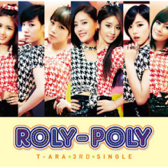 Roly Poly (Jacket B)