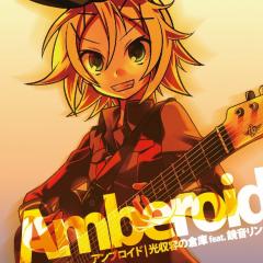 Amberoid - Hikari Shuuyou