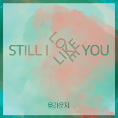 Still I Like You - BrownZi