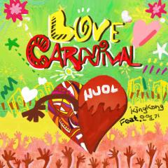 Love Carnival - Nuol