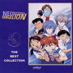 NEON GENESIS EVANGELION The Best Collection CD2 - Evangelion