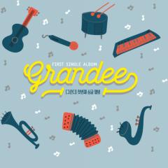 Grandee (Mini Album) - Grandee