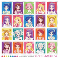 Aikatsu! Original Soundtrack - Aikatsu! no Ongaku!! 01 CD2