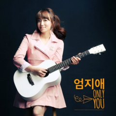 Only You ( Single) - Uhm Jiae